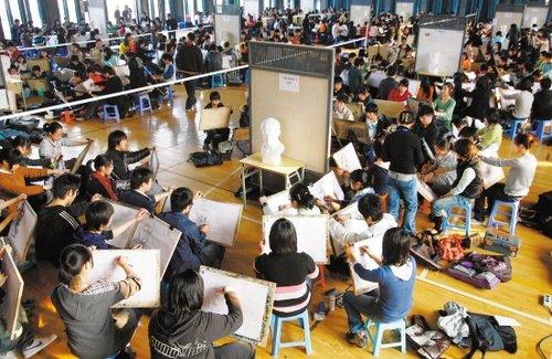 中国美院招生方案重大调整 影响6万名艺术考生