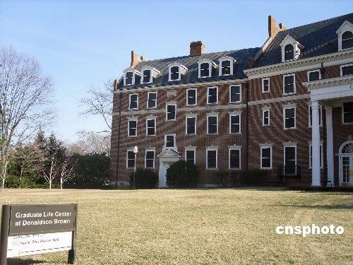 美国弗大校园斩首案 中国留学生朱海洋认罪