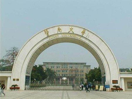 中国生活条件最好的十所大学 北语位居榜首