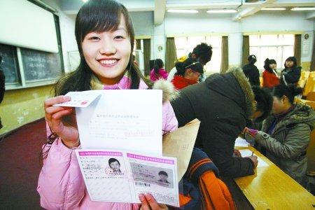 河南艺考生报名再破10万 多个专业统考春节前完成