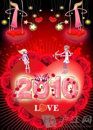 春节PK情人节:你选家人还是恋人