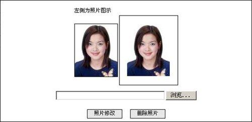 云南省2010年公务员招考网络报名流程演示