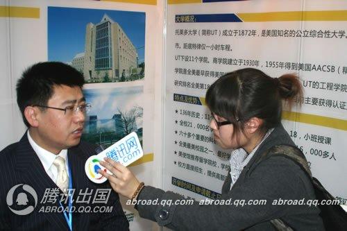 专访托莱多大学:共招中国留学生100名左右