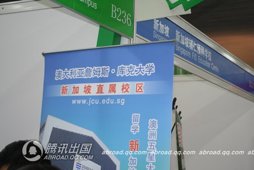 专访库克大学新加坡校区:就业率达86%