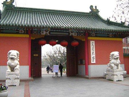 中国十大知名重点高校热门专业实力解读