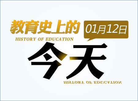 [教育史上的今天]1920年废止文言教科书