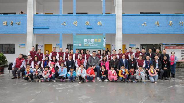 第三所万豪·姚基金希望小学落户贵州 继续推动中国贫困地区教育发展