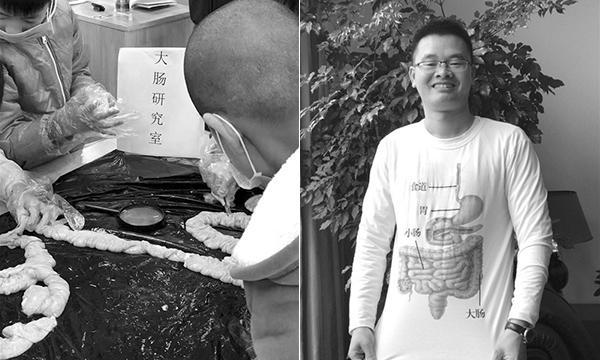 小学的科学课:老师带猪大肠,T恤印消化器官