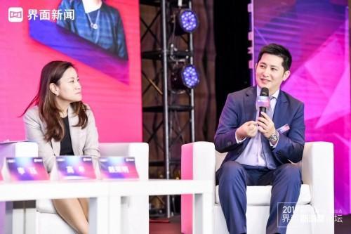 以科技引领教育发展,麦奇教育科技(iTutorGroup)荣膺2019中国安心奖