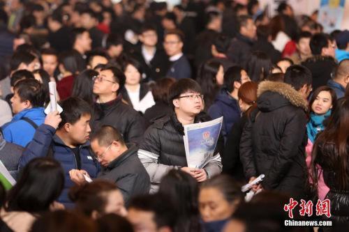 调查称春节后求职市场火爆 24人争1个职位