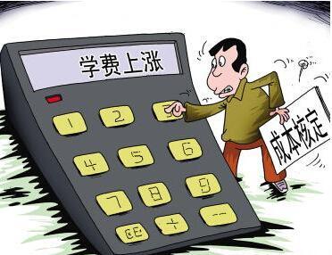 湖北省拟赞成v高中高中学费20位上调19位听证知识点邓小平高中图片