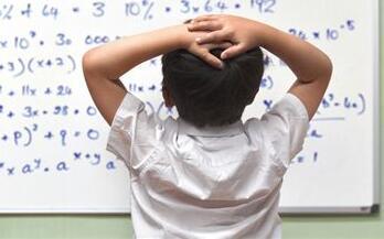 奥数杯赛被叫停培训没停 家长担忧孩子拿什么拼名校