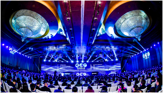 好未来亮相GES2018未来教育大会 探索全球教育前沿趋势