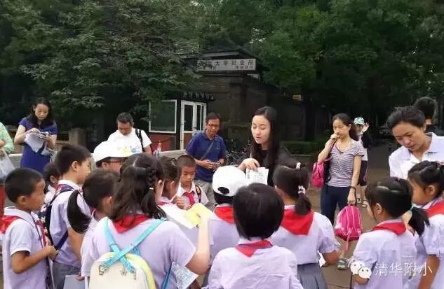 清华附小校庆倒计时84天:一(1)班公益微社团在行动