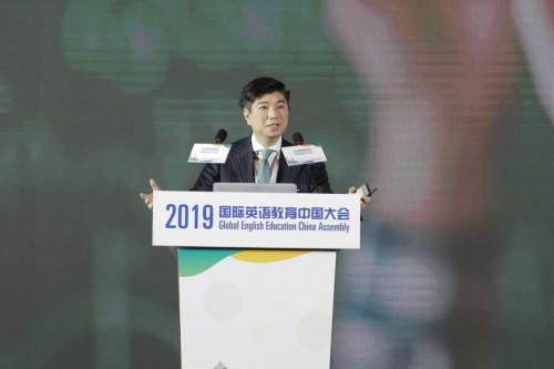 iTutorGroup协办中国TESOL大会 师资建设成最大亮点