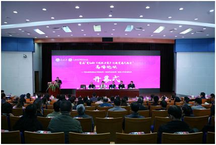 汉语阅读能力评价标准(国家行业标准)制定工作正式启动