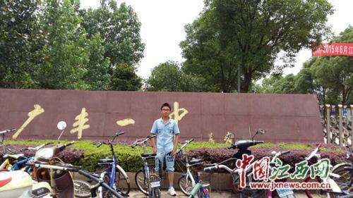 江西考试院与清华互不认可录取线 区状元落榜