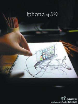 神奇的彩铅3d立体画 灵感就在身边 组图