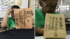 """治愈系!男生写""""自嘲""""书法走红"""