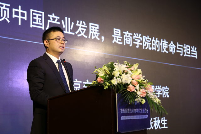 北交大经管院院长张秋生:引领中国产业发展