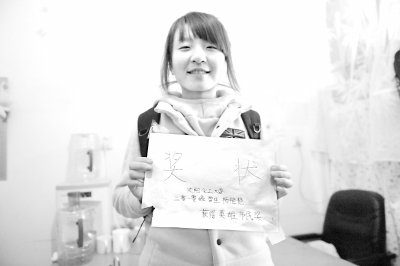 沈阳化工大学女生杨艳艳救人引来赞声一片