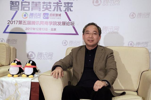 中财商学院院长王瑞华:扎根中国大地 专注人才培养