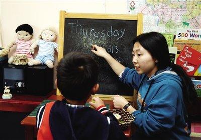 探秘双语幼儿园:双语 谁说了算?