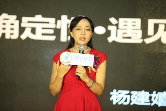 师者有术 2017中国好老师颁奖典礼在京举行