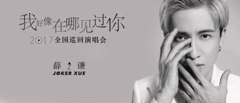 腾讯教育联合剑南春举办2017高考季系列活动
