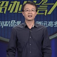 西安理工刘峰