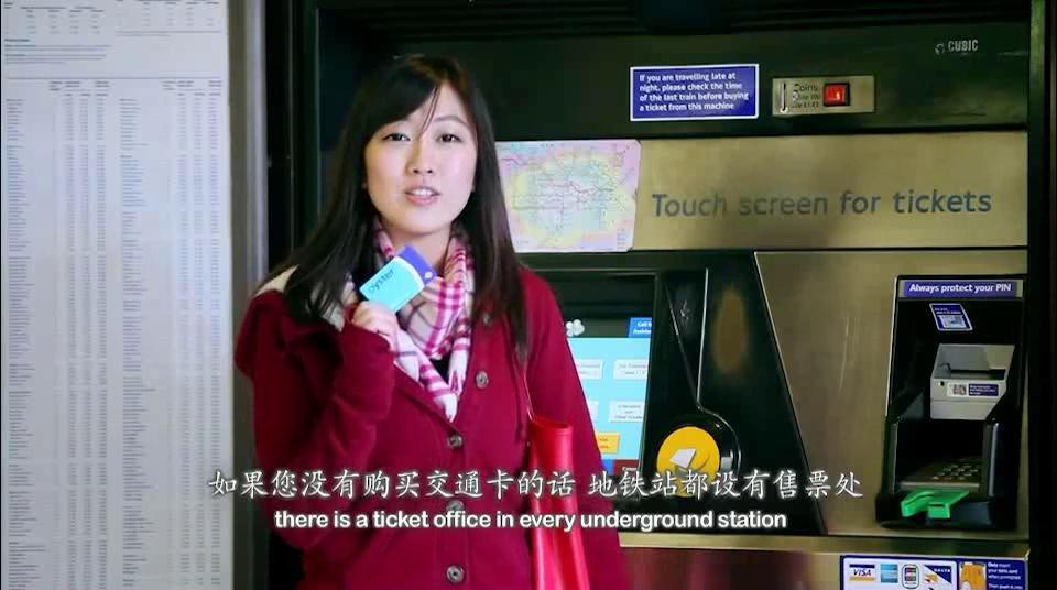 奥运领事保护宣传片旅游安全(下篇)
