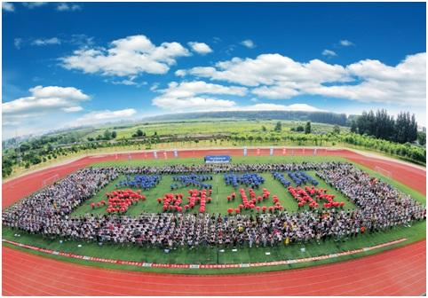教育培训行业最大规模备考宣誓活动在京举行