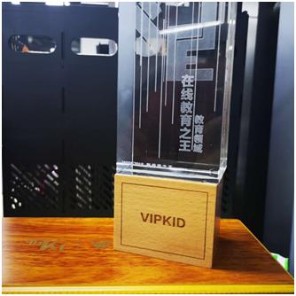 """VIPKID获评""""在线教育之王"""":年增速为行业五倍 获百万家长认可"""