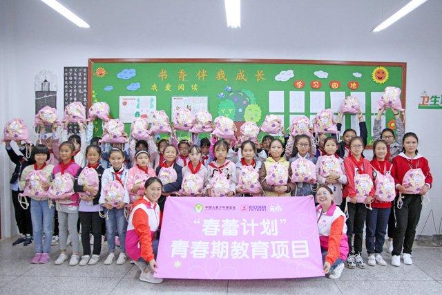 """""""春蕾计划""""青春期教育项目走进重庆:守护青春,阳光同行"""