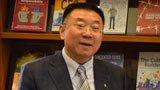 陈世敏 中欧国际工商学院MBA主任