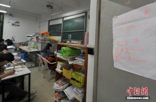 教育部:资助过程勿泄露学生个人信息和隐私