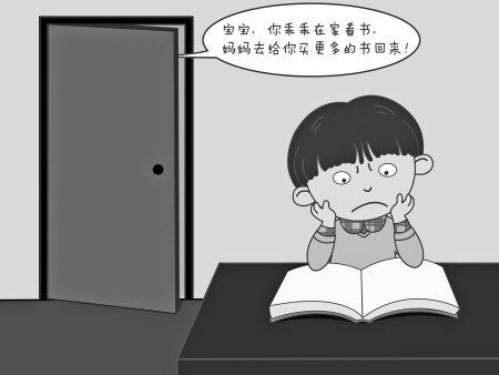 家长没时间陪孩子读书 儿童阅读现状令人担忧图片