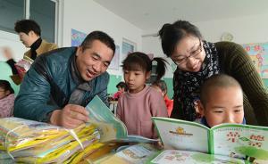 山西省教育厅:小学一年级入学年龄须满6周岁