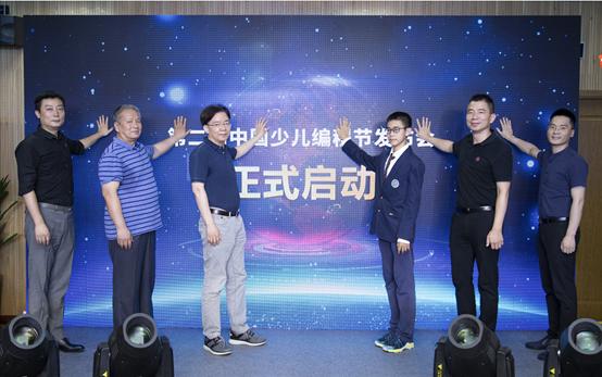 达内教育集团CEO韩少云:普及少儿编程,赢得IT技术发展的下半场