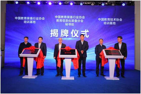 中國教育裝備產業園落戶青島嶗山 鑄就新舊動能轉換強力引擎