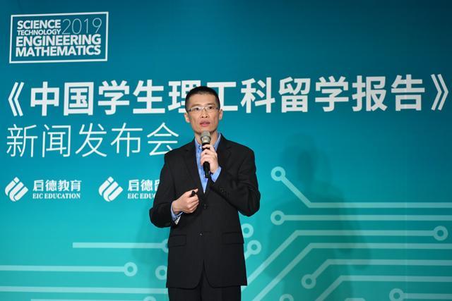 启德教育发布《中国学生理工科留学报告》:STEM专业中计算机相关最热门