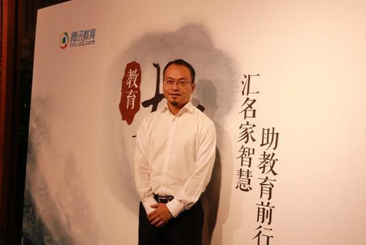 精锐教育副院长马牧原:引领个性化教育新理念