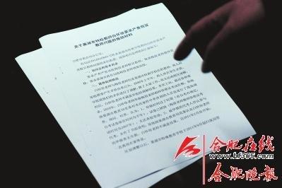 女子举报同事教师资格证找人替考 教育局称试