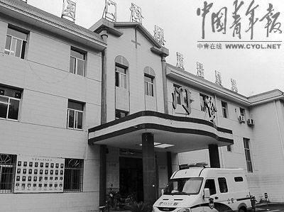 贵州约10名公务员考生因体检被拒 复检合格