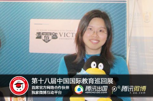 惠灵顿维多利亚大学:设中国留学生专门奖学金