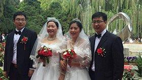 兰大校友举行集体婚礼为母校庆生