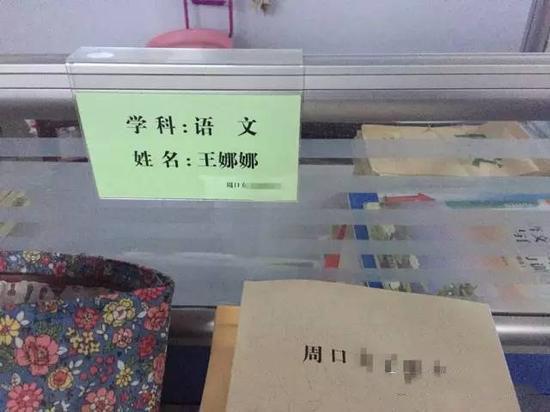 河南女子遭冒名上学事件调查结果 13人被处理