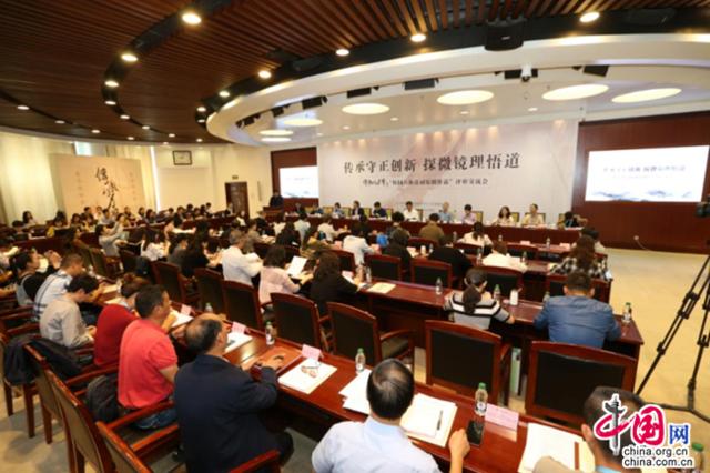 """""""校园古体诗词原创作品""""评审交流会在北京举行"""