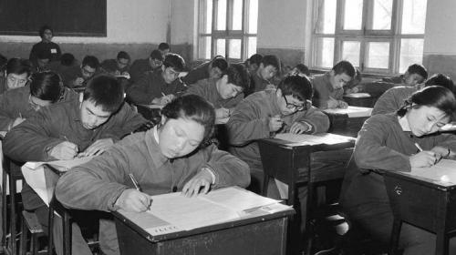 """建国70周年教育成就瞩目 """"好专业""""助力教育信息化进程"""