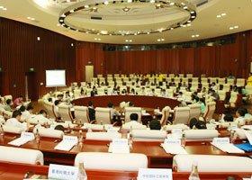 第十二届中国MBA发展论坛圆桌会议召开